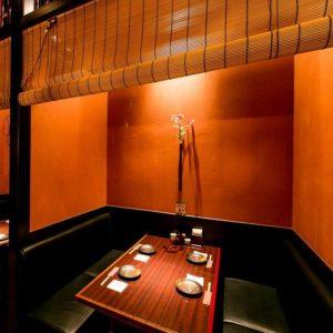 燦鶏 丸の内店 テーブル半個室(2名様~8名様)