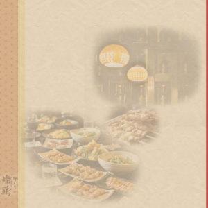 燦鶏 丸の内店 トップ背景